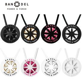 【メール便発送OK】BANDEL(バンデル) 2019継続 メタリックネックレス ロングタイプ/ひも長さ50cm【新品】19SS metal necklace