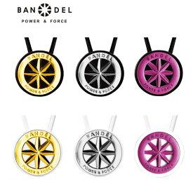 【メール便発送OK】BANDEL(バンデル) 2019継続 ネックレス メタル ロングタイプ/ひも長さ50cm 【新品】19SS metal necklace