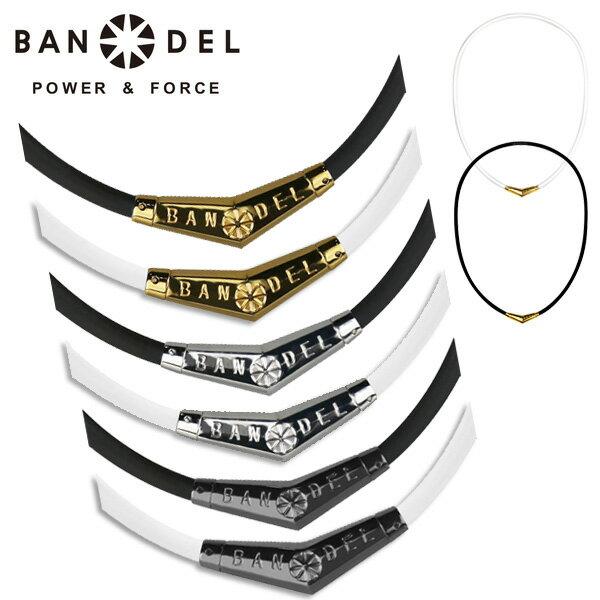 BANDEL バンデル 2019継続 チタンラバーネックレス 45cm/53cm【新品】19SS titan rubber necklace FEB1 FEB2