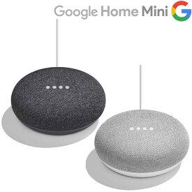 Google Nest Mini グーグル ネストミニ ワイヤレス スマート スピーカー カラー:チャコール/チョーク【新品】 Googleアシスタント搭載 AIスピーカー MAY2 MAY3