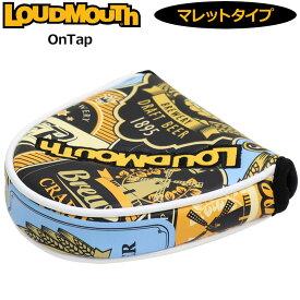 【日本規格】ラウドマウス 2020 パターカバー マレット タイプ ヘッドカバー On Tap オンタップ LM-HC0010/MT 770994(217)【新品】20FW Loudmouth PT用 ゴルフ用品 派手 OCT2