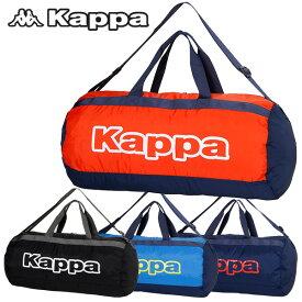 【タイムセール50%off】カッパ ドラムバッグ KF758BA13 33L Kappa【新品】17FW サッカー フットボール スポーツバッグ ダッフルバッグ