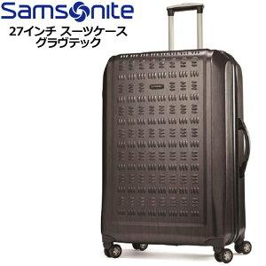 サムソナイト スーツケース ポリカーボネート製 Aluplate360 ダークグレイ 100リットル H74×W51×D30cm 957783【新品】 Samsonite アルプレート スピナー 旅行用 %off