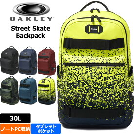 【45%off】オークリー Street Skate Backpack バックパック 921421 ノートPC収納対応 【新品】18FW-19SS Oakley ストリート スケート デイパック リュックサック NOV2 NOV3