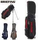 ブリーフィングゴルフ スタンドバッグ CR-4 #01 BRG183701 【日本正規品】【新品】 BRIEFING GOLF スタンド式 キャディバッグ ゴルフ用バッグ