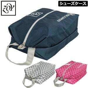 ZOY 2021 シューズケース 071749866 【新品】21FW ゾーイ ゴルフ用バッグ シューズバッグ 靴 OCT3