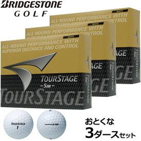 ブリヂストン Bridgestone ツアーステージ S100 ゴルフボール 3ダース(36個)パック 【新品】 Tour Stage %off