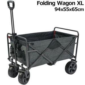 TOFASCO FOLDING WAGON 折畳み式 大容量 フォールディングワゴン キャスター付 94×55×65cm キャンプ アウトドア用品 レジャー キャリー カート ホイール JUL2 JU3