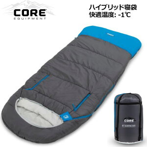 CORE コア アドバンスド ハイブリッド 寝袋 丸洗い可 スリーピングバッグ【新品】 30F Advanced Hybrid Sleeping Bag マミー型 キャンプ用品 寝具 アウトドア用品 %off MAR1 MAR2