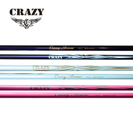 クレイジー シャフト ドライバー用 CRAZY ARROW アロー カーボンシャフト単品 【正規品】【新品】 パーツ クレージー ウッド用 Driver
