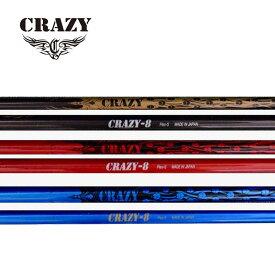 クレイジー シャフト ドライバー用 CRAZY-8 CRAZY カーボンシャフト単品 【正規品】【新品】 パーツ クレージー エイト ウッド用 Driver