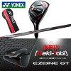 [수량 한정 특가]요넥스 2018 계속 Ezone GT이존 GT유틸리티 REXIS 카본 장착[일본 사양][신품]YONEX Utility UT맨즈 남성용