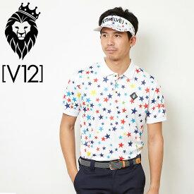 V12 ゴルフ ヴィ・トゥエルヴ メンズ MULTI STAR 半袖ポロシャツ V121810-CT08 02/ホワイト 春夏【新品】18SSゴルフウェア男性用紳士用MEN'SMENS'半そでトップスマルチスター星柄