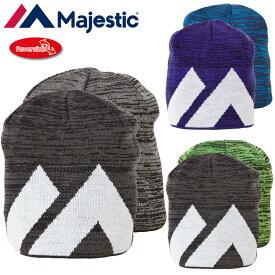 【メール便可250円】【20%off】マジェスティック オーセンティック メンズ ニットキャップ(リバーシブル) MK-XM13MAJ0010 Majestic 【新品】18FW スポーツウエア野球ベースボール帽子ニット帽
