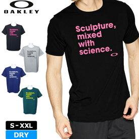 【メール便発送】オークリー エンハンス スラント メッセージ ティー 9.0 メンズ 半袖 Tシャツ 457852JP Oakley Enhance Slant Message Tee 9.0 【新品】19SS テニス テニスウェア %off