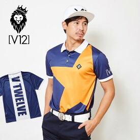 V12 ゴルフ ヴィ・トゥエルヴ 2019 メンズ BIG STAR 半袖ポロシャツ V121910-CT24 78/Navy 【新品】19SS ゴルフウェア 男性用 紳士用 半袖トップス