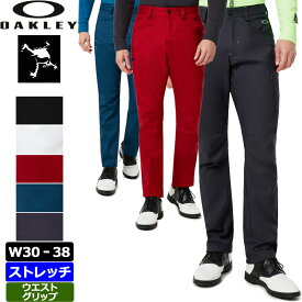 オークリー 2019 スカル ロングパンツ 422646JP Oakley Skull Sunken Cargo Straight【新品】19FW ゴルフ ゴルフウェア メンズウェア 男性用 紳士用 ボトムス OCT2 OCT3
