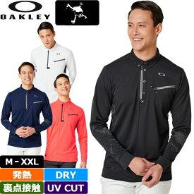 【30%off】オークリー 2019 メンズ 長袖 ポロシャツ 434484JP Skull Muscular LS Zip Shirts 【新品】19FW Oakley ゴルフウェア スカル マスキュラー ジップ