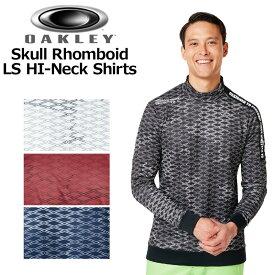 オークリー 2019 メンズ 長袖 ハイネックシャツ 434487JP Skull Rhomboid LS HI-Neck Shirts 【新品】19FW Oakley ゴルフウェア スカル ハイネック OCT1 OCT2