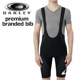 オークリー 2019 メンズ レーサー ビブパンツ Premium Branded Bib 442420 【新品】19SS Oakley ロードバイク クロスバイク 自転車 サイクルウェア ビブショーツ 男性用 紳士用 JUN3 JUL1