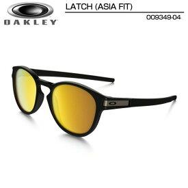 Oakley オークリー サングラス ラッチ アジア フィット Latch Asia Fit マットブラック×24Kイリジウム OO9349-04 日本正規品【新品】 メンズ レディース