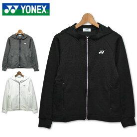 【25%off】ヨネックス 2019 レディース テニス スウェットパーカー 38060 【新品】19FW YONEX レディース Tennis テニスウェア OCT2 OCT3