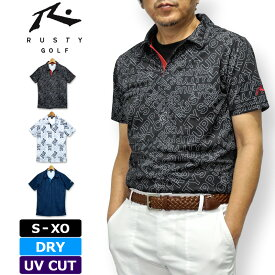 【メール便発送】ラスティ ゴルフ 2020 メンズ 半袖 DRY ポロシャツ UV CUT 720607 RUSTY GOLF 春夏秋【新品】20SS トップス 半そでシャツ MAR1 MAR2