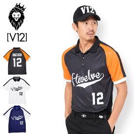 V12 ゴルフ 2020 メンズ 半袖 ポロシャツ BASEBALL POLO V122010-CT06 ヴィ・トゥエルヴ 春夏秋【新品】20SS ゴルフウェア トップス V12 GOLF スター MAY2 MAY3