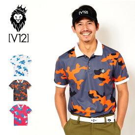 V12 ゴルフ ヴィ・トゥエルヴ 2020 メンズ 半袖 ポロシャツ LIGHT CAMO POLO V122010-CT08 【新品】20SS ゴルフウェア V12 GOLF ライトカモ MAR3 APR1