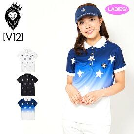 V12 ゴルフ ヴィ・トゥエルヴ 2020 レディース 半袖 ポロシャツ GRADATION STAR POLO V122010-CT12 【新品】20SS ゴルフウェア トップス V12 GOLF スター グラデーション APR1 APR2
