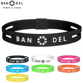 【メール便発送】BANDEL(バンデル) String Bracelet ストリングブレスレット 7 Colors【新品】