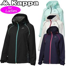 【64%off】レディース カッパ クロスジャケット フード付き KM422XT86 Kappa 春夏【新品】SSレディス女性WOMENSウェアジャージフーデッドアウター