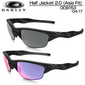 5d8fee67cda  日本正規品  40%off オークリー Polarized Half Jacket 2.0 Asian