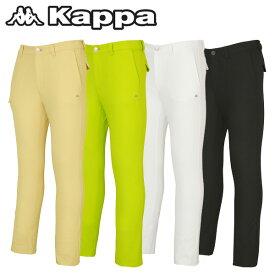 カッパゴルフ ストレッチ ロングパンツ メンズ COLLEZIONE KC612PA04 Kappa Golf 春夏【新品】16SS 男性用 紳士 ゴルフウェア アパレル ボトムス スリムフィット UV