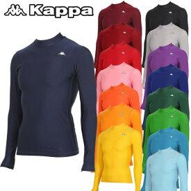 【メール便可250円】【20%off】カッパ メンズ 長袖コンプレッションインナーシャツ KF412UT31 Kappa【新品】男性サッカー アンダーウェア スポーツウェア トレーニング
