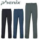 Phwrnph612sb11