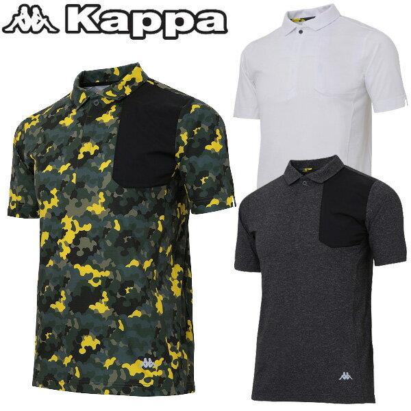 [20%off]カッパ 2018 メンズ 半袖ポロシャツ KL812SS01 Kappa 春夏[新品]18SS男性用紳士用スポーツウェアトップス半そで