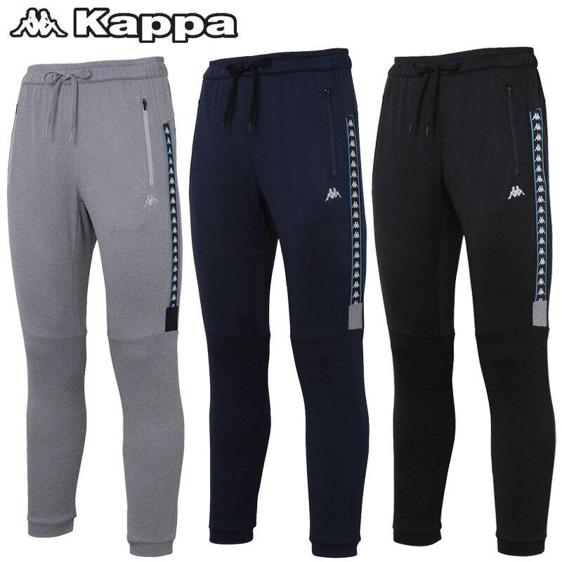 [30%off]カッパ 2018 メンズ ジャージ ロングパンツ KM812KB41 Kappa[新品]18SS男性用紳士用スポーツウェアトレーニングボトムス長ズボン
