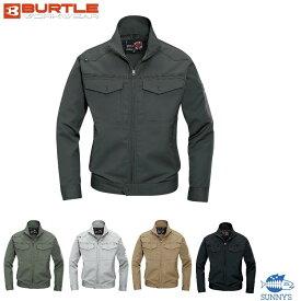 バートル BURTLE 1201 ジャケット 3L 【作業服 作業着 バートル アウター メンズ レディース】