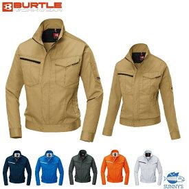 バートル BURTLE 6081 ジャケット 3L 【作業服 作業着 バートル アウター メンズ レディース】