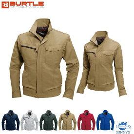 バートル BURTLE 7091 ジャケット 4L 【作業服 作業着 バートル アウター メンズ レディース】