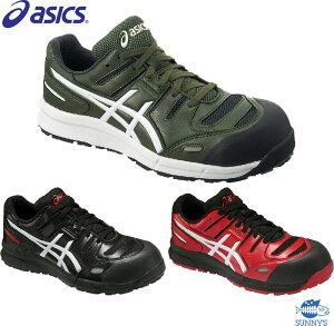 【正規品】ASICS アシックス 安全靴 スニーカー 甲高の方や幅広の方もフィッティングしやすいシューレース ウィンジョブ JSAA認定品 【CP103】 25.0cm〜28.0cm おしゃれ 作業服 作業着 激安 メンズ