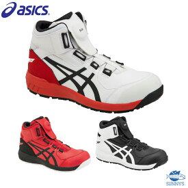 安全靴 ボア boa ダイヤル式 ASICS アシックス 最新モデル FCP304 CP304 ダイヤルタイプ ハイカット A種先芯 αゲル 耐油ラバー ウィンジョブ JSAA認定品 24.5cm-28.0cm おしゃれ 作業服 作業着 激安 メンズ レディース