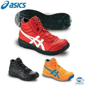 新商品!! ASICS アシックス 安全靴 最新モデル FCP701 CP701 紐タイプ A種先芯 αゲル 耐油ラバー 防塵 ウィンジョブ JSAA認定品 24.5cm-28.0cm おしゃれ 作業服 作業着 激安 メンズ レディース