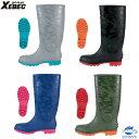 【宅急便送料450円!!】長靴 カラー DIY ジーベック XEBEC【85764】長靴 汎用 鋼製先芯 滑りにくい 軽量 耐滑 耐油 作…