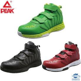PEAK ピーク 安全靴 ハイカット マジックテープ ベロクロ BAS-4503 4503 ベルトタイプ セーフティーシューズ 銀イオン消臭加工 24.5cm-28.0cm おしゃれ 作業服 作業着 激安 メンズ レディース