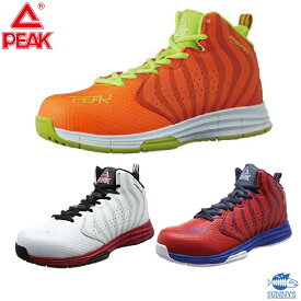 PEAK ピーク 安全靴 ハイカット 紐タイプ BAS-4504 4503 セーフティーシューズ 銀イオン消臭加工 24.5cm-28.0cm おしゃれ 作業服 作業着 激安 メンズ レディース