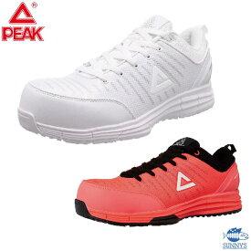 PEAK ピーク 安全靴 ローカット 紐タイプ WOK-4505 4505 セーフティーシューズ JSAA A種認定 24.5cm-28.0cm おしゃれ 作業服 作業着 激安 メンズ レディース
