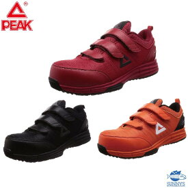 PEAK ピーク 安全靴 ローカット マジックテープ ベロクロ WOK-4506 4506 ベルトタイプ セーフティーシューズ JSAA規格A種 24.5cm-28.0cm おしゃれ 作業服 作業着 激安 メンズ レディース