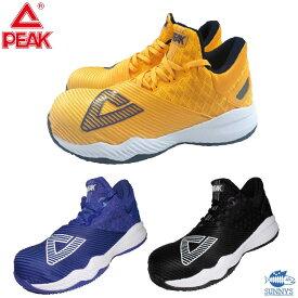 PEAK ピーク 安全靴 ハイカット 紐タイプ BAS-4507 4507 セーフティーシューズ jSAA A種認定品 24.5cm-28.0cm おしゃれ 作業服 作業着 激安 メンズ レディース